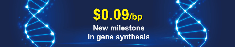 gene synthesis promotion